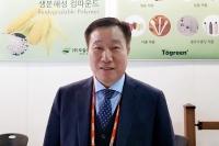 [Yeogie인터뷰] (주)도일에코텍, 완전 분해되는 생분해성 컴파운드로 각광