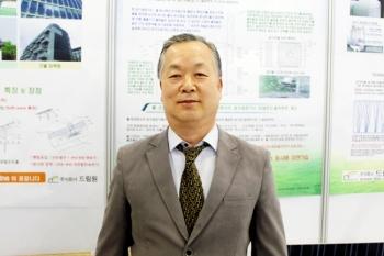 [Yeogie인터뷰] (주)드림원, 신재생에너지 전문 기업으로 발돋움