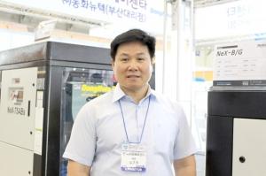 [Yeogie인터뷰] 한국퓨마에어센타, (주)동화뉴텍 부산대리점으로 활약