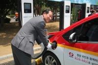 한전, 자체 전기차 충전서비스 브랜드 'KEPCO PLUG' 출시