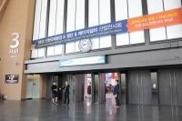 제6회 인천국제용접·절단 및 레이저설비산업전시회 개막