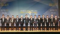 2019 서울 국제 스마트팩토리 컨퍼런스&엑스포 성료
