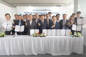 한전, '한국-베트남 스마트 전력에너지 전시회' 진행