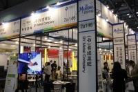 [금속산업대전 2019] ㈜부영메탈, 기업 기술력 보여주는 종합 금속품 출품
