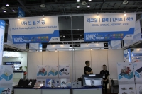 [금속산업대전 2019] (주)신성기공, RECOIL 사의 규격 키트 소개