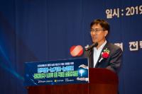 전력연구원, 신재생에너지 적용한 농업 기술 공동개발추진