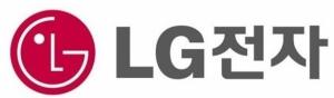 LG전자, 스마트홈 센서 및 디바이스 기업 루미와 MOU 체결