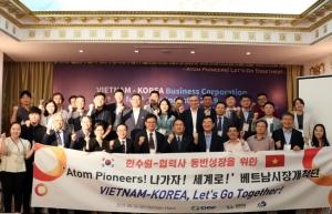 한국수력원자력, 베트남 및 라오스에서 구매상담회 진행