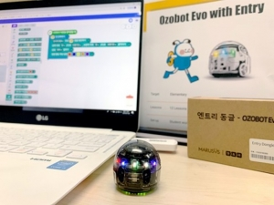 마르시스, 엔트리에서 활용 가능한 오조봇 이보 동글 개발