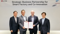 SAP 코리아-LG CNS, 스마트팩토리 관련 파트너십 체결