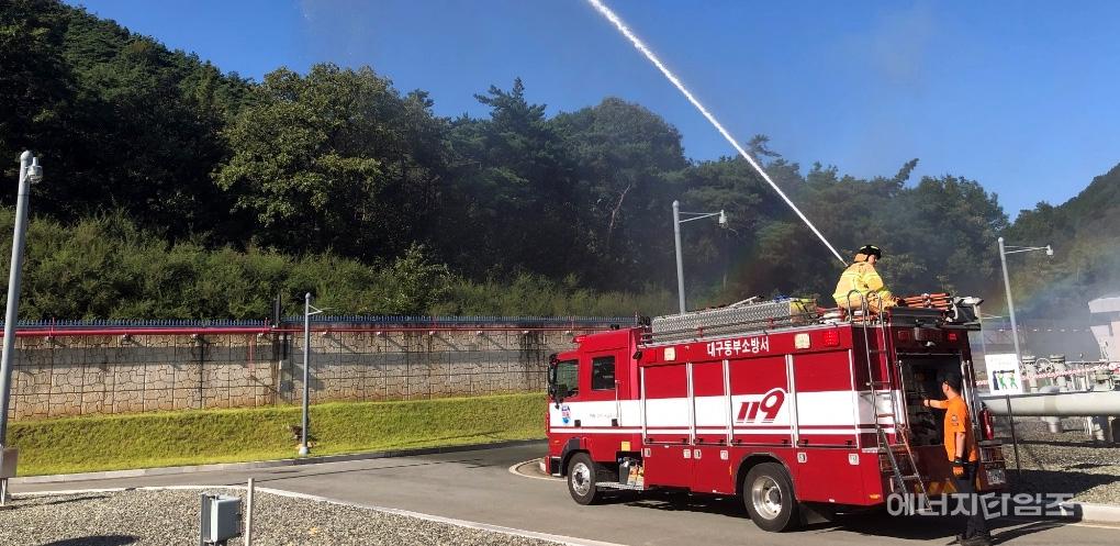 가스공사 대구경북본부, 가스공급시설 산불대응훈련 나서