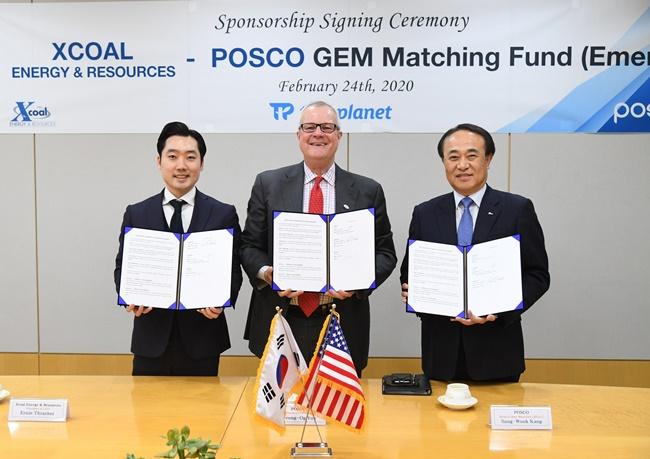 포스코, 미국 원료공급사와 'GEM 매칭펀드 2호' 조성