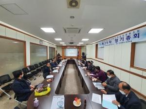 합성수지기계조합, 2020년도 정기총회 개최
