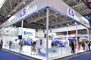LS엠트론(주), 중국 심천에서 개최된 '차이나플라스(CHINAPLAS) 2021' 참가