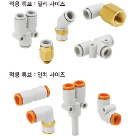 원터치 피팅 KQ2 Series