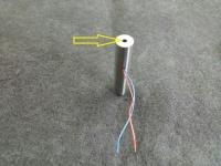 LED빔 光펀치