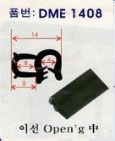 줄패킹 op중 4t용