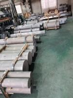 알루미늄 대형 봉재 ~535mm 까지,  절단판매