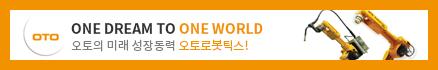 (주)한국종합기술