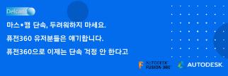 한국델켐(주)
