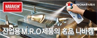 남방씨엔에이(주)