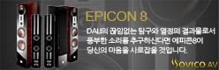 epicon8