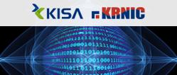 한국인터넷정보센터(KRNIC)