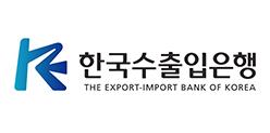 한국수출입은행