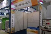 Tianjin Zhenwei Exhibition Co., Ltd.