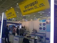 남도전기공업(주)