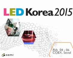 LED Korea 2015
