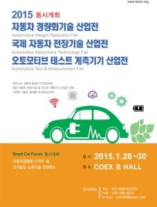 AUTOMOTIVE TECHNOLOGY 2015