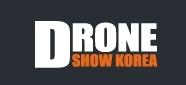 2020드론쇼코리아 (Drone Show Korea 2020)