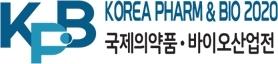 제10회 국제의약품·바이오산업전 KOREA PHARM & BIO 2020