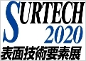 2020 일본 도쿄 표면기술요소 전시회