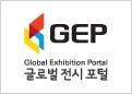 2020 일본 오사카 제17회 자동인식 전시회