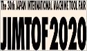 2020 제30회 일본 도쿄 국제 공작기계 전시회