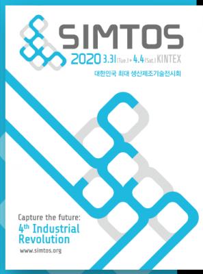[SIMTOS] SIMTOS 2020
