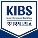 2020 경기국제보트쇼 (Korea International Boat Show 2020)