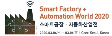 Smart Factory + Automation World 2020
