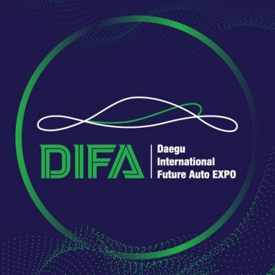 대구 국제 미래자동차엑스포 2020