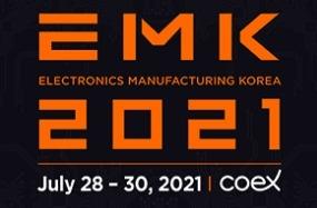 2021 한국전자제조산업전
