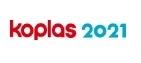 제26회 국제플라스틱·고무산업전시회 (KOPLAS 2021)