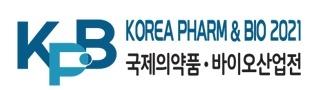 제11회 국제의약품·바이오산업전 KOREA PHARM & BIO 2020