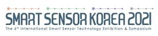 제6회 국제스마트센서기술전시회 (SMART SENSOR KOREA 2021)