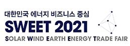 SWEET 2021 (Solar, Wind & Earth Energy Trade Fair 2021)
