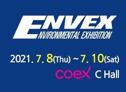 제 42회 국제환경산업기술 & 그린에너지전