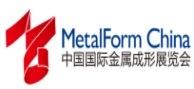 상해 금속 성형 박람회(MetalForm China 2021)