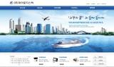 글로벌 물류기업의 표준 제시, (주)대아로지틱스