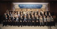 (사)한국포장기계협회 창립 20주년 기념식 개최